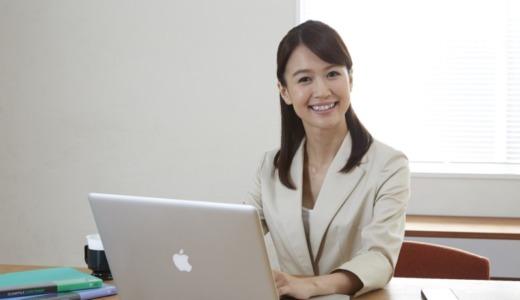派遣会社のWeb登録・オンライン登録と来社登録の違いとメリット・デメリット