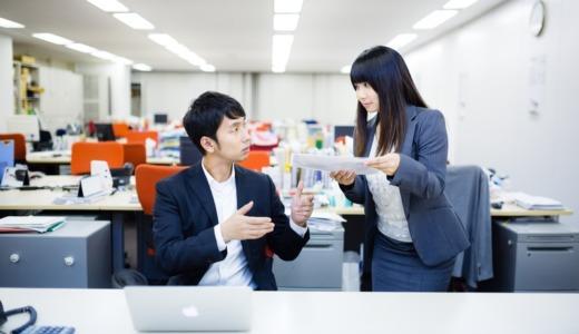 正社員よりも派遣社員としての就業を選ぶ理由