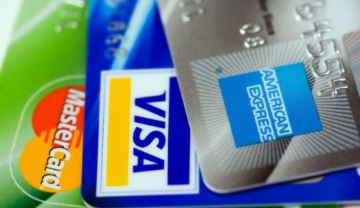 派遣社員のクレジットカードの在籍確認は派遣元か派遣先かそれともなしか?
