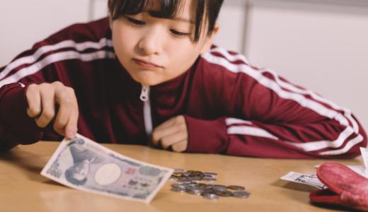 MOS試験の受験料を安くする方法!格安3000円で受ける裏技