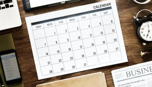 派遣の仕事探しにおすすめの時期・タイミング – 求人数の多い時期がいいとは限らない
